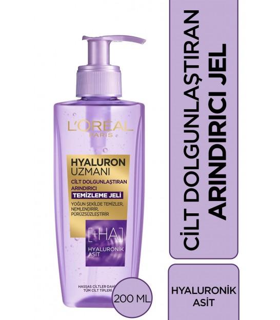 شوینده صورت هیالورن لورال -Hyaluron Expert Face Wash 200 ml