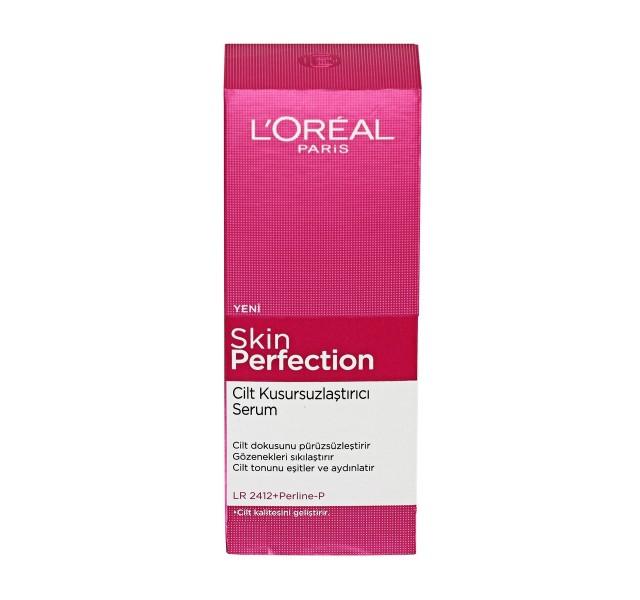 سرم روز صورت لورال -Daily Moisturizing Skin Serum - Skin Perfection 30 ml