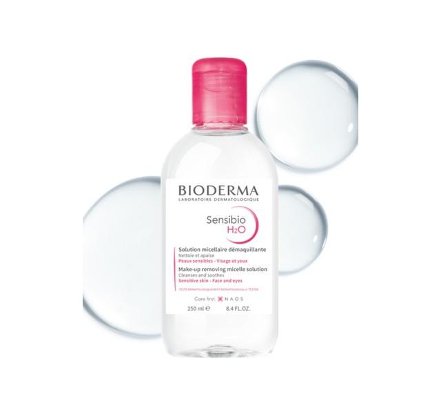 پاک کننده سن سی بیو H2O بایودرما 250 میل - Bioderma Sensibio H2O Micellaire Solution