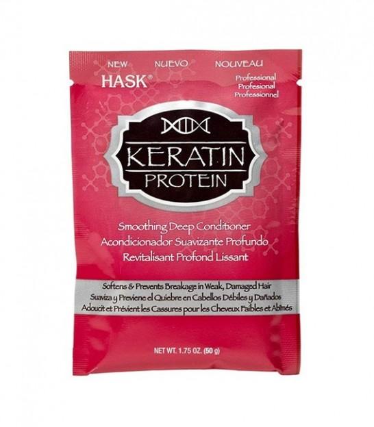 نرم کننده چندمنظوره هاسک مدل Keratin Protein