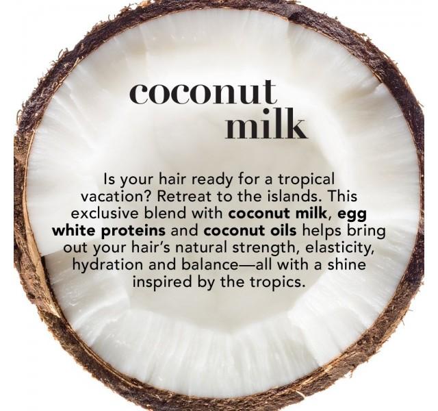 سرم مو شیر نارگیل او جی ایکس OGX COCONUT MILK ANTI-BREAKAGE SERUM