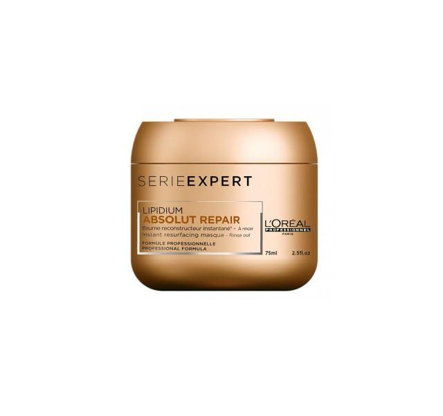 ماسک مو ترمیم کننده لورال سری اکسپرت لیپیدیوم 75 میل L'oreal Serie Expert Mask For Damaged Hair