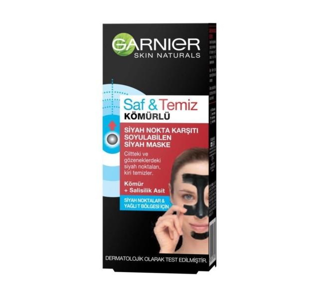 ماسک زغال سه کاره گارنیر Garnier Charcoal Anti-Blackhead Peel Off Mask PureActive